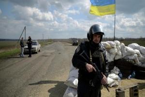 иловайск, донецкая область, происшествия,юго-восток украины, ато, донбасс, батальон донбасс, новости украины,нацгвардия