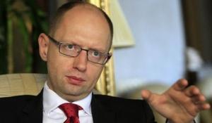 яценюк, россия, украина, слухи, 3 млрд, возврат