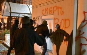 С14, новости, Украина, происшествия, Киев, полиция, СДПУ(О), погром, офис