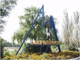 Доброполье, Донецкая область, Юго-восток Украины, происшествия