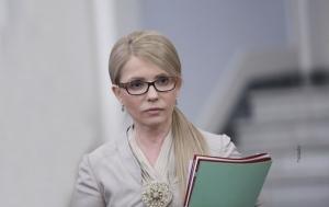 новости, Тимошенко, Батькивщина, выборы 2019, политика, партия, финансирование, спонсоры, расследование журналистов, доноры, украинцы, СМИ, Наши гроши, видео