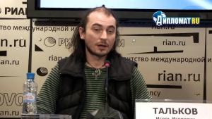 Крым после аннексии, Новости России, Новости Украины, Шоу-бизнес, Скандал