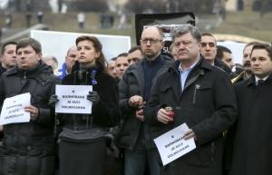 порошенко, украина, единство, победа, донбасс