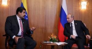 золото, россия, путин, мадуро, гуайдо, новости каракаса, политика, нефть, экономика, политика, америка, венесуэла сегодня