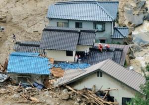 Япония, оползень, природные катастрофы