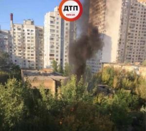 киев, детский сад, взрыв, пожар, происшествия, кадры, чп, гсчс, новости украины