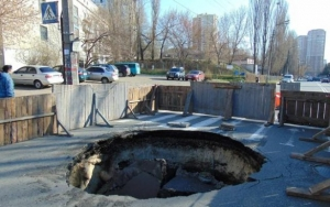 "киев, район ""теремки"", последствия чп, 5 млн гривен"