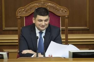 владимир гройсман, кандидат, премьер, кабинет министров, украина, политика, батькивщина, бпп