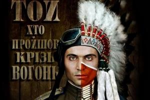 пески, обстрел, ильенко, военные, ТойХтоПройшовКрізьВогонь, добровольцы