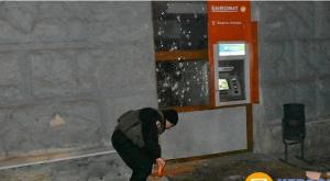 херсон, банкомат, взрыв, сбербанк, происшествие, полиция