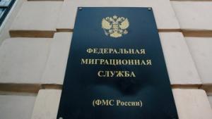 фмс россии, украина, россия, призывники