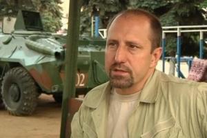 "Ходаковский, АТО, батальон ""Восток"", ДНР"