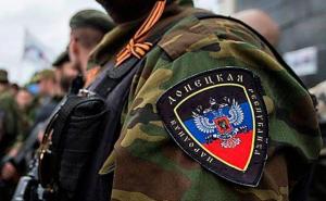 новости, ДНР, Донецк, врачи, интерны, Россия, Пушилин, террористы, боевики, лечение, эксперименты