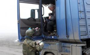 донбасс, восток украины, происшествия, общество