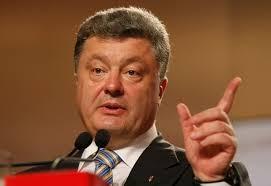 порошенко, курс, украина, политика, гривна, общество