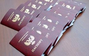 """""""днр"""", паспорт """"днр"""", аэрофлот, шереметьево, пушилин,  захарченко, общество, видео, украина, россия"""