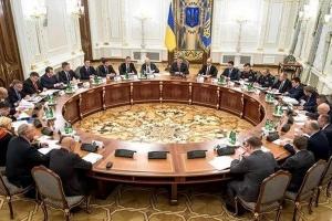 Крым, новости Украины, аннексия, Россия, СНБО