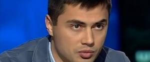 Егор Фирсов, изменения в закон, самоуправление на Донбассе, Украина - унитарное государство