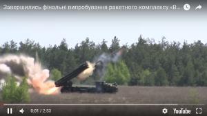 Вооруженные силы Украины, Происшествия, АТО, Политика, Общество, Видео