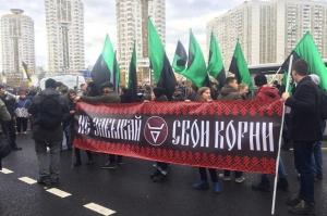 россия, москва, марш, арест, скандал