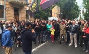 правый, сектор, пикет, киев, аваков, мукачево, акция, протеста, администрация, президента
