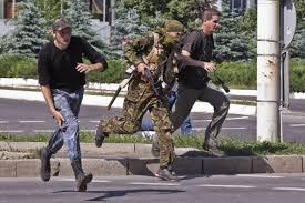 Донецк, происшествия, ДНР, Юго-восток Украины, АТО, вооруженные силы Украины