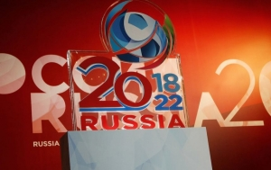 украина, заявка, фифа, жеребьевка, футбол, россия, спорт, новости, чм-2018, чм-2022
