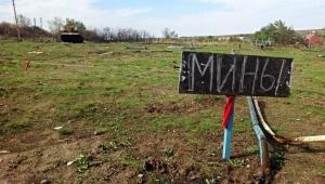 мариуполь, происшествия. ато, днр, армия украины. донбасс, восток украины, растяжка