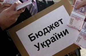 верховная рада, кабинет министров, политика, общество, новости украины