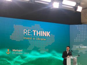 Украина, Зеленский, Приватбанк, Политика, Экономика, Коломойский.