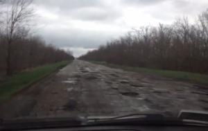 мариуполь, днепропетровск, запорожье, дорога, кабинет министров, яценюк