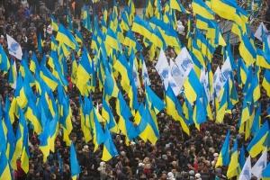 украина, киев, митинг,1 мая, теракт