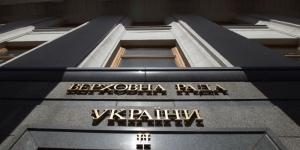 порошенко, рада, кабмин, парламент, общество, политика, украина