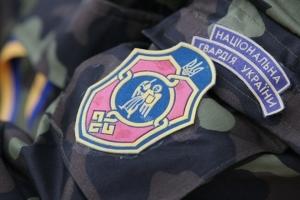 дтп, нацгвардия, украина, ато