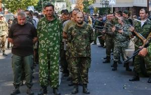 Донецк, парад, имена, список, пленные