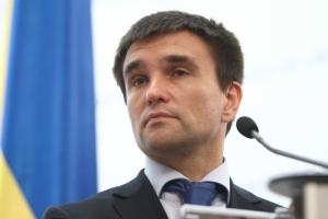 мид украины, климкин, еврооблигации, долг, россия, экономика