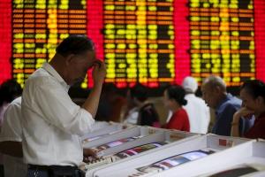 китай, мир, происшествия, экономика, акции