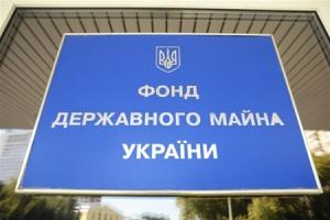 Фирташ, Коломойский, экономика, политика, Фонд госимущества, Кабинет министров