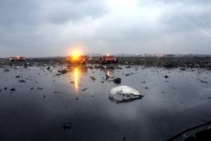 """Крушение """"Боинга FZ-981 (Fly Dubai), россия, происшествия, ростов, видео"""