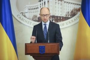 яценюк, кабинет министров, политика, общество, миротворцы