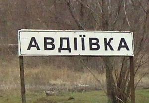 АТО, ДНР, ЛНР, восток Украины, Донбасс, ОБСЕ