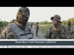 Ярош Дмитрий, Семен Семенченко, Юго-восток Украины, происшествия