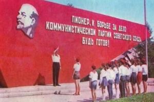 украина, луганск, лнр, донбасс, пионеры, комсомол, культура, спорт