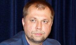 бородай, днр, юго-восток украины, происшествия,ато, новости донбасса, новости украины