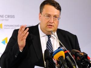 геращенко, путин, украина, санкции, политика, новороссия, восток украины, конфликт, донбасс