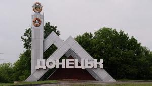 донецк, ато, днр. восток украины, происшествия, общество, армия украины, наблюдатели