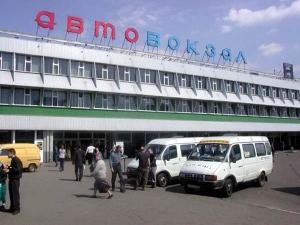 автовокзал, москва, россия, происшествия, общество, минирование