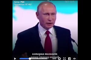 Владимир Путин, Новости России, Политика, Общество