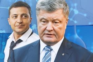 рейтинг, зеленский, порошенко, выборы президента, выборы 2019, украина, второй тур