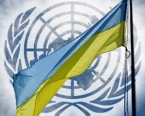 ООН, жертвы, АТО, УКраина